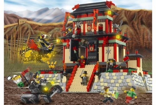 7419 - LEGO Dragon Fortress